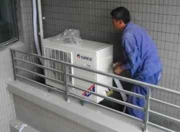 室外空调移机作业