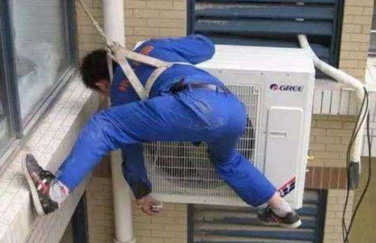 空调外机安装服务